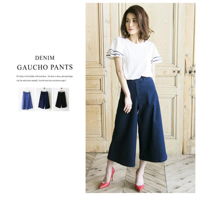 3月29日午前0:00再販!《with12月号掲載》【Denim gaucho pants】レディース デニム ガウチョ