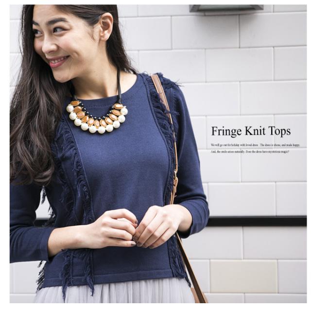【Fringe knit tops】レディース フリンジ トップス*SALE品につき返品/交換/注文確定後の変更キャンセル不可*