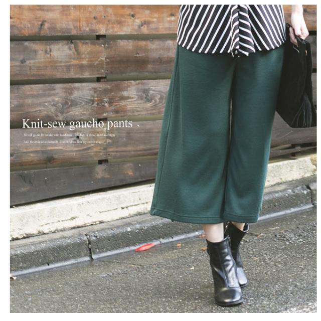 【Knit-sew gaucho pants】レディース ガウチョ パンツ *SALE品につき返品/交換/注文確定後の変更キャンセル不可*