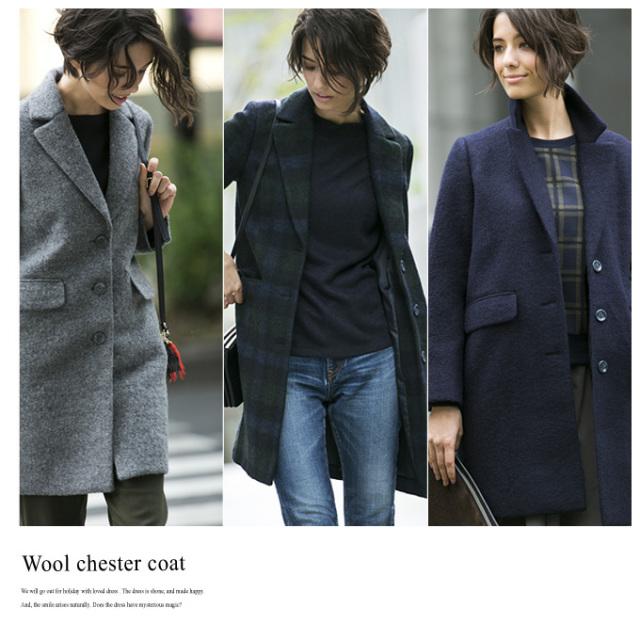 《CLASSY.1月号掲載》《CLASSY.12月号掲載》【Wool chester coat】レディース ウール コート*SALE品につき返品/交換/注文確定後の変更キャンセル不可*