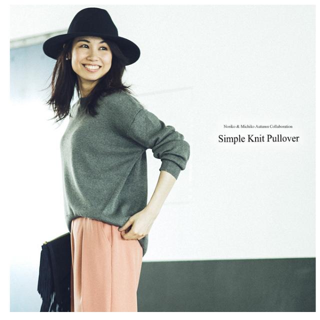 《美的12月号掲載》9月16日午前0:00再販!Noriko&Michiko Autumn Collabolation【Knit pullover】