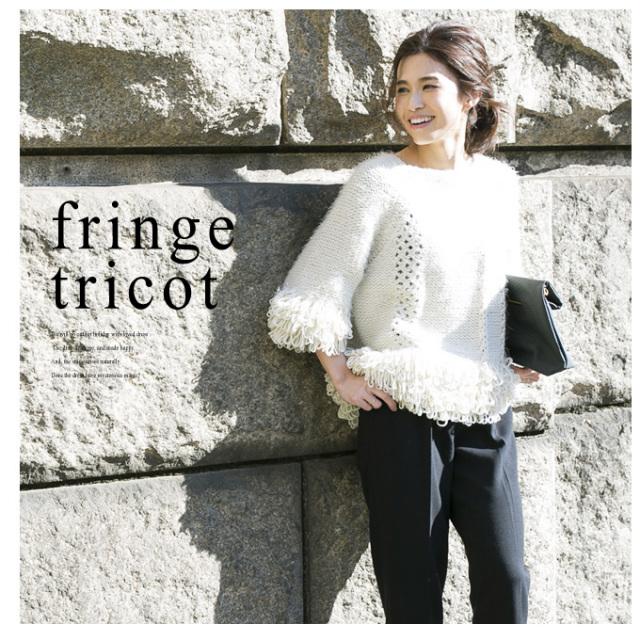 【2月20日(金)午前0:00再販!!】【fringe loop knit】レディース ニット※2/26~の発送となります