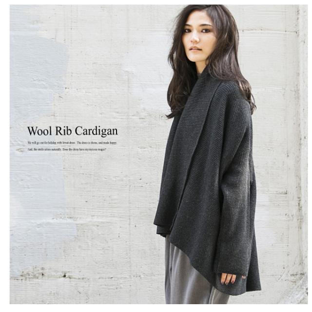 【Wool rib knit cardigan】レディース ウール カーディガン