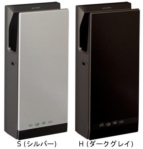 三菱 JT-SB116JH2-S/H