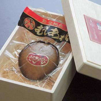 舳倉島で海女さんが獲ったむしあわび【グルメなあの人への贈り物に】