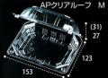 APクリアルーフ M (100枚)