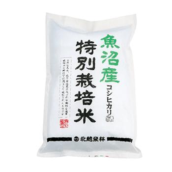27年産 魚沼産コシヒカリ 特別栽培米5kg
