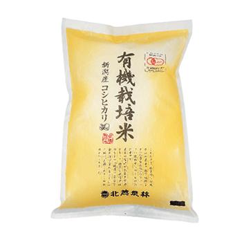 【有機JAS認証】28年産 新潟産コシヒカリ 有機栽培米5kg
