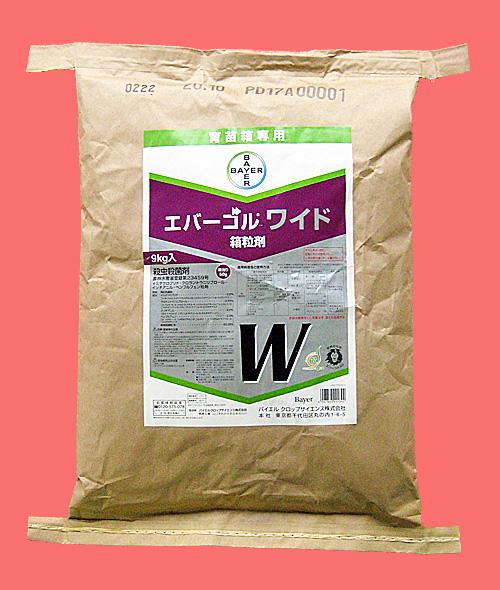 【稲・殺虫殺菌剤】エバーゴルワイド箱粒剤(9kg)  【7,000円以上購入で送料0円 安心価格】