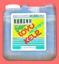 海藻エキス液肥 「トヨケルプ」(5k)【7,000円以上購入で送料0円 安心価格】