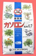 【除草剤】カソロン粒剤6.7(3kg)  【7,000円以上購入で送料0円 安心価格】