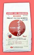【稲・除草剤】イッポンD1キロ粒剤51(1kg)【7,000円以上購入で送料0円 安心価格】