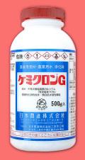 【殺菌剤】ケミクロンG(500g)【7,000円以上購入で送料0円 安心価格】