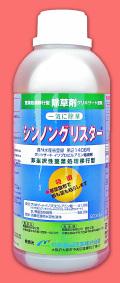 【除草剤】グリスター(500ml)  【7,000円以上購入で送料0円 安心価格】