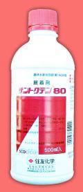 【展着剤】サントクテン80(500ml)  【7,000円以上購入で送料0円 安心価格】