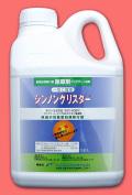 【除草剤】グリスター(5L)  【7,000円以上購入で送料0円 安心価格】