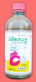 【植物調節剤】スミセブンP液剤(500ml)  【7,000円以上購入で送料0円 安心価格】