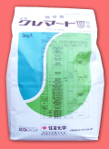 【畑地・除草剤】クレマートU粒剤(3kg)  【7,000円以上購入で送料0円 安心価格】