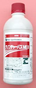 クリンチャーバスME液剤