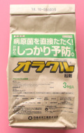 オラクル粉剤