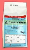 【稲・除草剤】ユートピア粒剤15(3kg)  【7,000円以上購入で送料0円 安心価格】