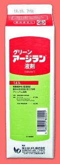 【除草剤】アージラン液剤(1L)  【7,000円以上購入で送料0円 安心価格】