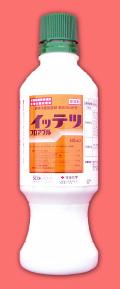 【稲・除草剤】イッテツフロアブル(500ml)  【7,000円以上購入で送料0円 安心価格】