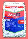 【稲・除草剤】イノーバDX1キロ粒剤51(1kg)  【7,000円以上購入で送料0円 安心価格】