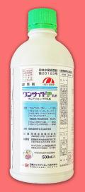 【除草剤】ワンサイドP乳剤(500ml)  【7,000円以上購入で送料0円 安心価格】