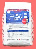 【稲・除草剤】ビシット粒剤17(3kg)  【7,000円以上購入で送料0円 安心価格】