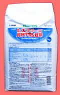 【稲・後期除草剤】ヒエクリーンバサグラン粒剤(3kg)  【7,000円以上購入で送料0円 安心価格】