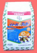 【稲・除草剤】イノーバDXアップ1キロ粒剤51(4kg)【7,000円以上購入で送料0円 安心価格】