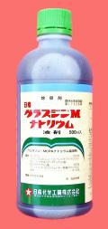 グラスジンMナトリウム液剤