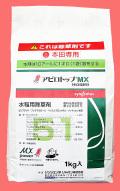 [有効期限:2017年10月まで有効] 【稲除草剤】アピロトップMX1キロ粒剤51(1kg)  【7,000円以上購入で送料0円 安心価格】