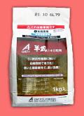 [有効期限:2017年10月まで有効]【稲・除草剤】半蔵1キロ粒剤(1kg)  【7,000円以上購入で送料0円 安心価格】