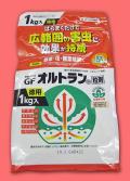 【殺虫剤】オルトラン粒剤(1kg)  【7,000円以上購入で送料0円 安心価格】