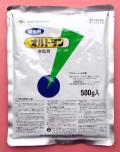オルトラン水和剤