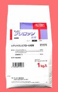 【殺虫剤】プリロッソ粒剤(1kg)  【7,000円以上購入で送料0円 安心価格】