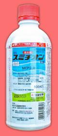 【殺虫剤】スミチオン乳剤(500ml)  【7,000円以上購入で送料0円 安心価格】