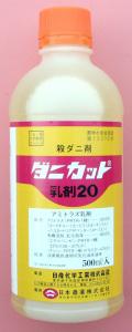 ダニカット乳剤20