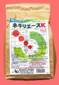 [有効期限:2017年10月まで有効] 【殺虫剤】ネキリエースK粒剤(2kg)  【7,000円以上購入で送料0円 安心価格】