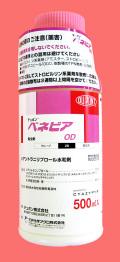 【殺虫剤】ベネビアOD(500ml)  【7,000円以上購入で送料0円 安心価格】