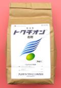 トクチオン粉剤