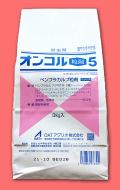 【殺虫剤】オンコル粒剤5(3kg)  【7,000円以上購入で送料0円 安心価格】
