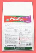 【殺虫剤】トレボン粒剤(2kg)  【7,000円以上購入で送料0円 安心価格】