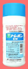 【殺虫剤】トレボンEW(500ml)  【7,000円以上購入で送料0円 安心価格】