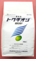トクチオン細粒剤F