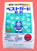 【殺虫剤】ベストガード粒剤(1kg)  【7,000円以上購入で送料0円 安心価格】
