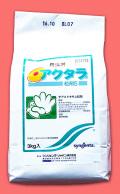 【殺虫剤】アクタラ粒剤5(3kg)  【7,000円以上購入で送料0円 安心価格】