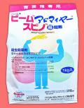 【稲・殺虫殺菌剤】ビームアドマイヤースピノ箱粒剤(1kg)  【7,000円以上購入で送料0円 安心価格】